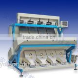 China Maufacturer WENYAO Advanced Operation System Wolfberry Color Sorter