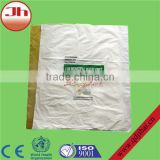 2015 Hot Sell Medical Biohazard Scrap Garbage Plastic Bag For Hospital