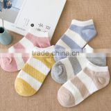 zm53129a new design Colorful Lady Woman Invisible Socks young girl socks bulk wholesale socks