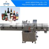 Delta servo motor automatic fix-point round bottle sticker labeling machine with turntable