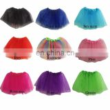 BestDance KID's colors girl Baby Tutu Party Ballet Dance Wear Dress Skirt Pettiskirt Costume