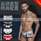 Hot sale professional male underwear models