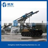 Economical and practical ! High Air Pressure HF150Y air compressor rock drill