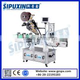 Sipuxin Guangzhou automatic top labeling machine for box, cans, jars