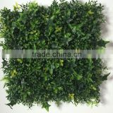2016 New arrival garden decor artificial grass mat plastic leaf fence