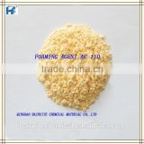 cellular lightweight concrete foaming agent ,AC foaming agent,chemical powder, chemical raw materials