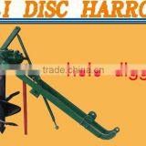 1W-40~1W-90 series of hole digger from hydraulic earth auger