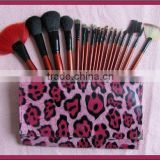 Cosmetic Brush Sets with Hand Leather Bags china china manufacturer made in china 2013 new products cosmetic