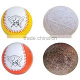 PL-017 PVC/PU Leather Baseballs and softball +Cork/rubber Center
