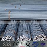 Deformed Steel Rebar/Rebar Steel/Iron Rod for construction Steel Rebar, Reinforcement Steel Bar, China