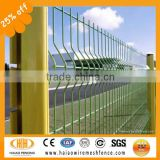 2014 coated border green garden wire mesh fence