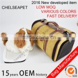 Suede carrying luxury pet carrier dog cat bags plastic mesh                                                                                         Most Popular