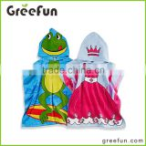 24 x 48 Inch Printed Cartoon Design Frog Kids Hooded Beach and Bath Towel