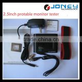 2.5inch Portable Monitor CCTV Camera Tester With Backup Battery