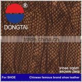 High quality Synthetic snakeskin leather for chair