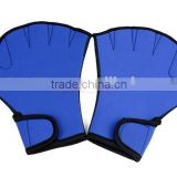 Water Sports Surfing Webbed Swimming Gloves AID Paddle Training Fingerless Gloves