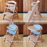Beech wood Baby feeding high chair