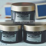 Private label nice modeling salon OEM hair pomaid matte wax