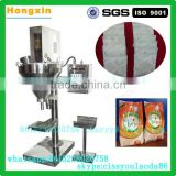 Automatic motor control system dry detergent powder packing machine