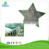 Inquiry about opc 53 grade grey cement prices brand names for cement