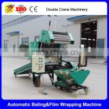 cattle farm used hay silage baler machine