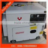 electrical equipment & supplies super silent 5kw diesel silent generator electric start, portable 7kva diesel generator
