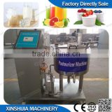 Factory good price automatic juice and milk pasteurizer machine