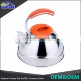 Eco-friendly mirror polish whistling stainless steel water pot for water cooking