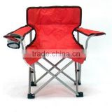 Kids Folding Chair With Armrest
