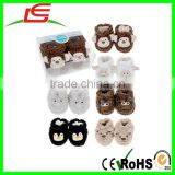 high quailty soft plush animal baby slippers