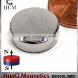 "N45 Disc Neodymium Magnet Dia 5/8""X3/16"" NdFeB large rare earth magnets"