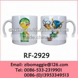Hot Sale Ceramic Beer Mug for Promotional 2014 World Cup Mug