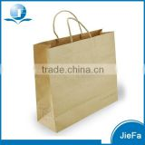 Newest Design High Quality Paper Garbage Bag
