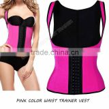 2016 Latex Waist Cinchers Faja Belt Trainer Girdles Brazilian Rubber Lose Weight Waist Trainer Corset For women