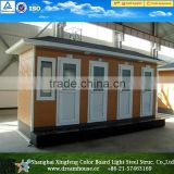 Economical Mobile Prefab Used Portable Toilets for Sale