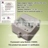 TAIYITO TDXE4203 fan/lamp/appliance multi-function module remote controller
