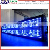 programmable outdoor electronic advertising led scrolling moving message billboard sign,indoor/outdoor led display screen