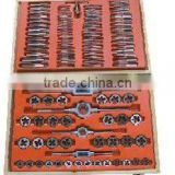110PC METRIC SIZE TAP & DIE SET(M2-M18)
