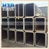 Square/Rectangular Hollow Section Mild Steel Pipe/Tube