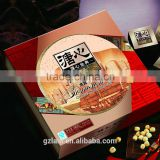 540g Chinese Mooncake