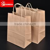 Custom logo printed grocery retail kraft paper bags