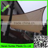 2016 High quality HDPE Sun Shade Sail Uv Top Outdoor Canopy Patio Lawn Triangle Beige Tan Desert Sand (Custom Size Available)