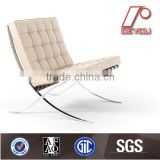 SF-505 Wholesale vintage white Italy leather/PU barcelona chair and ottoman