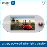 FlintStone 9 inch wall mount LCD tv digital multimedia LCD advertising player,usb flash drive supported battery powered lcd tv