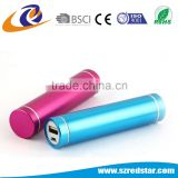 Portable Lipstick 2200mah Metal Case UL Listed Power Bank