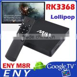 Android 5.1 TV BOX support 5.0 GHZ WiFi & Bluetooth 4.0 * 4K*2K & 2G RAM & 8G ROM & KODI