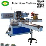 High speed automataic pocket tissue wrapping machine                                                                                                         Supplier's Choice
