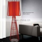 hot sale modern living room modern floor standing lava lamp with metal cage import from china