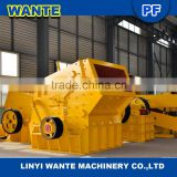 2015 New type High Quality Fine Impact Crusher Price from China Professional Supplier for Sale