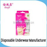 Maternity Disposable Sterile 100% Cotton Underwear /Specially Use for Pregnancy and After Baby is Born